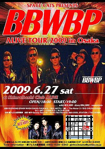BBWBP 大阪アライブ
