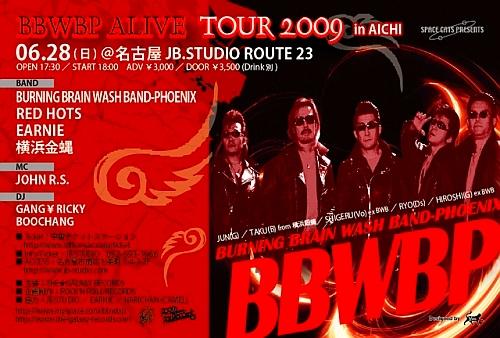 BBWBP 名古屋JB.STUDIO