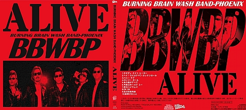 BBWBP ALIVE