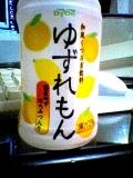 和風くつろぎ飲料
