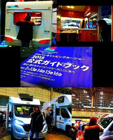 Japan CampingCar Show 2015